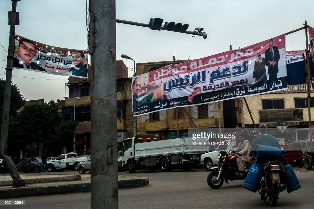 An election campaign banner erected by supporters of Egyptian President is seen in the capital Cairo on February 21, 2018. /