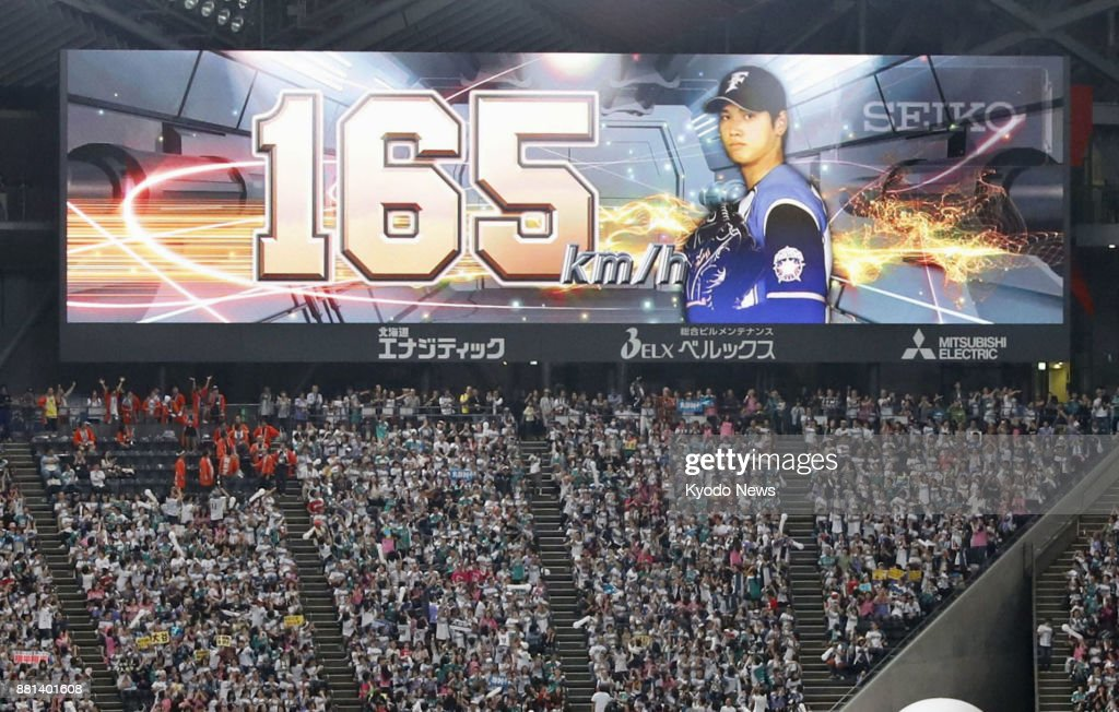 Japan's slugger-pitcher Shohei Otani : News Photo