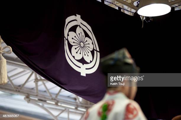 An emblem crest is seen during the Ceremonial Sumo Tournament or Honozumo at the Yasukuni Shrine on April 4 2014 in Tokyo Japan