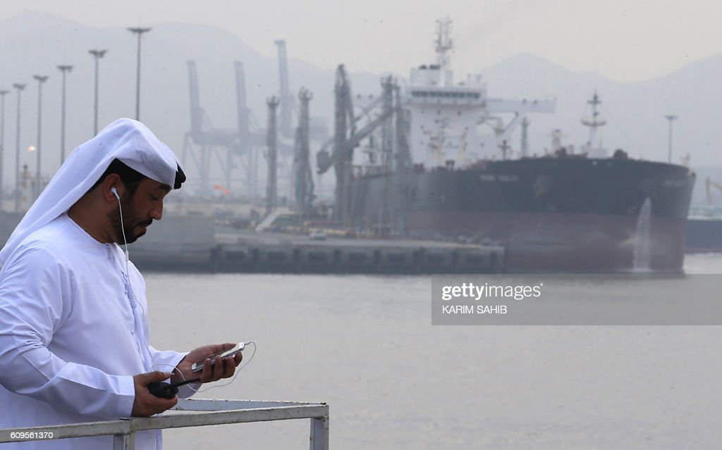 UAE-OIL-PORT : News Photo