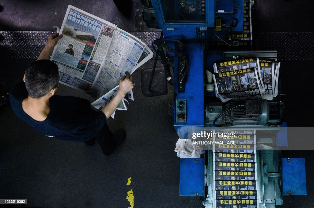 HONG KONG-CHINA-POLITICS-MEDIA : Foto di attualità
