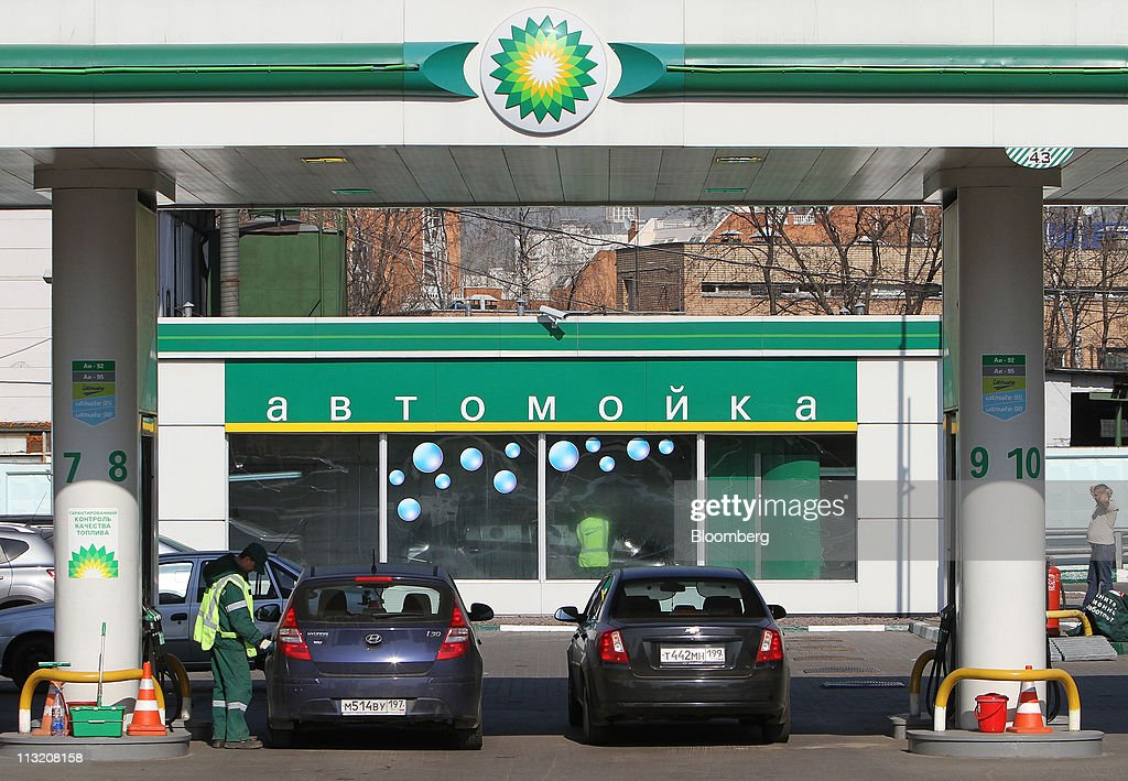 tnk bp first quarter results announcement photos and images  an employee fills a customers vehicle fuel at a bp gas station in moscow