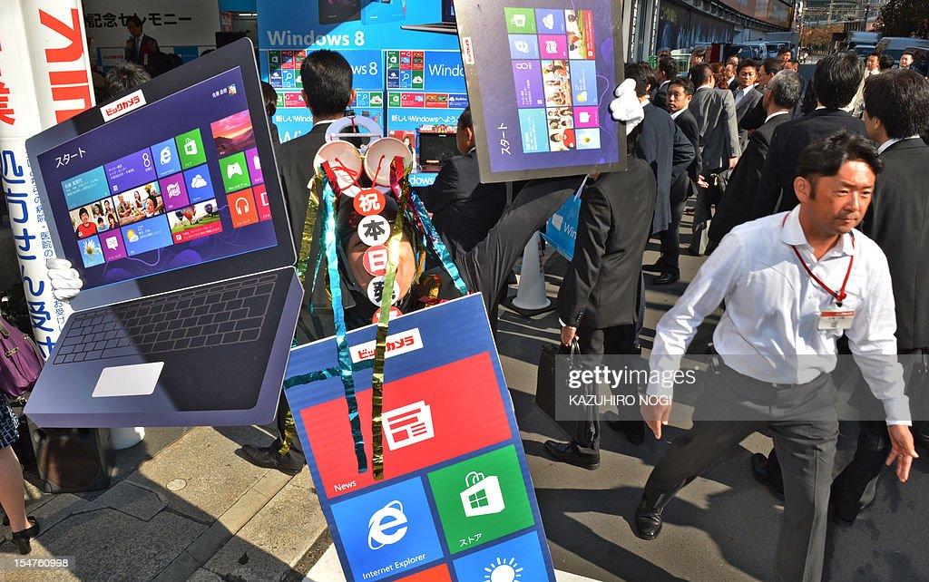 JAPAN-US-IT-INTERNET-SOFTWARE-MICROSOFT : News Photo