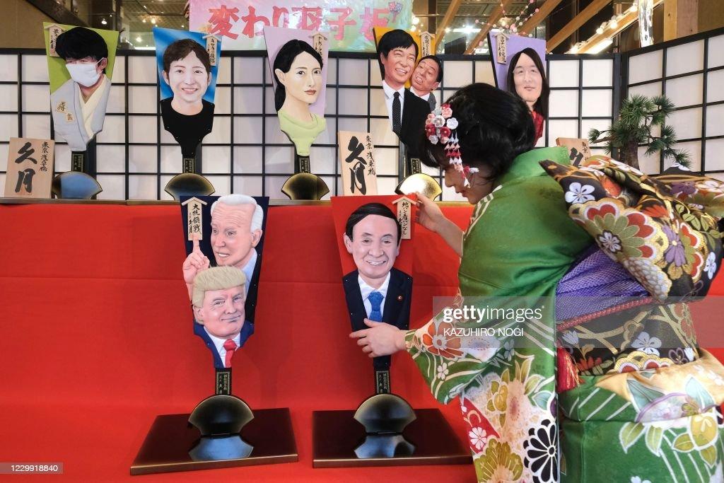 JAPAN-CULTURE : News Photo