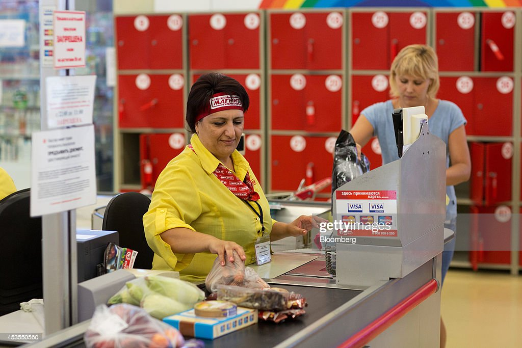 Inside A Russian Hypermarket As EU Braced For Sanction Pain : News Photo