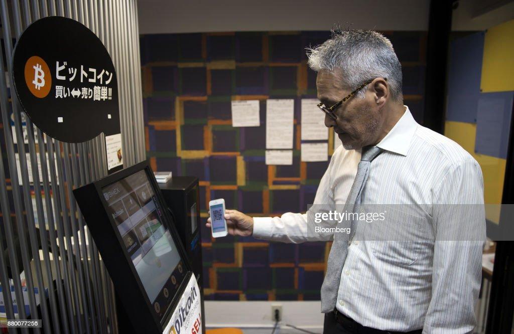 FILE: Bitcoin Soars In Value : News Photo