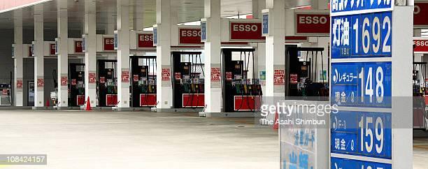 An empty gas station is seen on May 1 2008 in Kitakyushu Fukuoka Japan