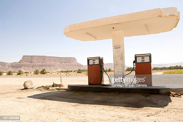 An empty gas station with two pumps at the entrance of Wadi Hadhramaut, Yemen. Yemen is a small oil producer and does not belong to the Organization...
