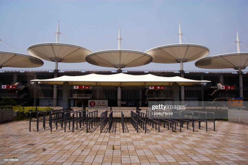 An entrance gate at the Shanghai International Circuit, Formula One Grand Prix venue. : Stock Photo