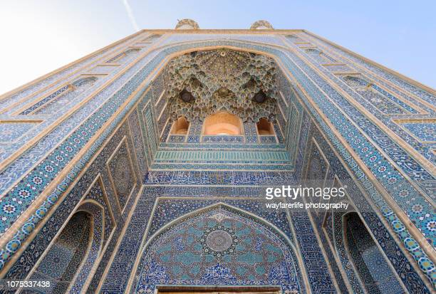 an entrance of jameh mosque of yazd, iran - arch stock pictures, royalty-free photos & images
