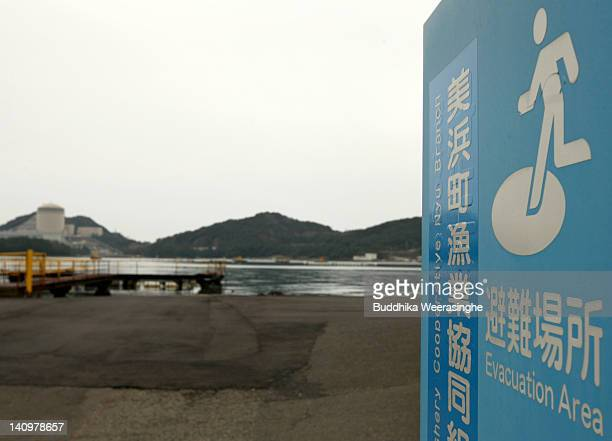 An evacuation sign in the Mihama nuclear power plant evacuation zone beside reactors on March 8 2012 in Mihama Japan Only two of Japan's 54 nuclear...
