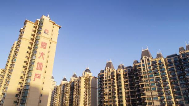 CHN: Evergrande Real Estate In Huai'an