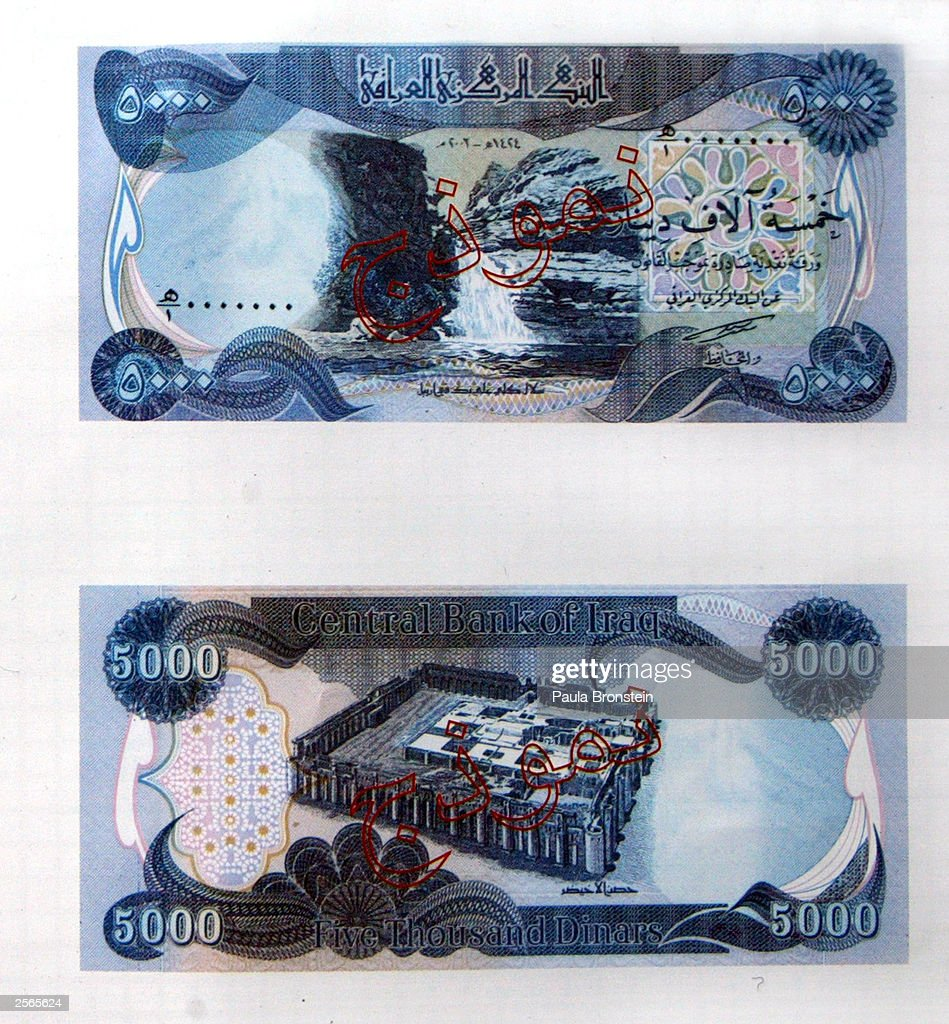 New Iraqi Dinar News Photo