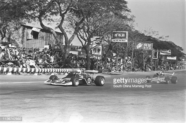 An exciting sports car session of the 20th Macau Grand Prix 18 November 1973