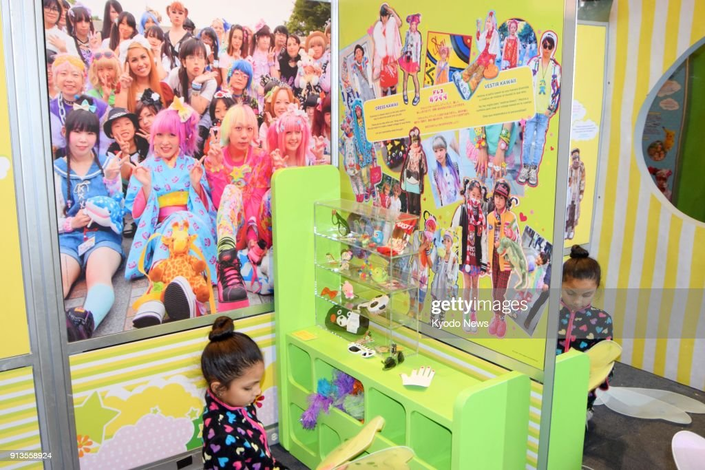NY children's museum to introduce Japanese culture : News Photo