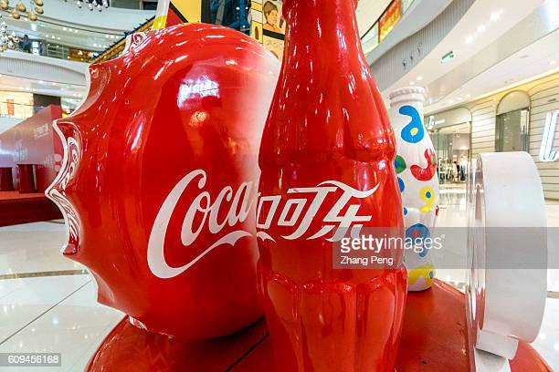 An exhibition about CocaCola's history and culture in a Shopping mall Coca Cola expects fullyear revenue to grow 3% in 2016 down from its previous...