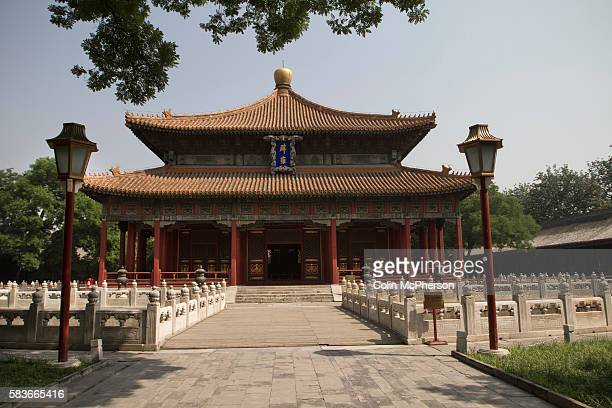 An exterior of one of the temples at the Confucius Temple and Guozijian in Beijing China The complex was first built during the Yuan Dynasty and...