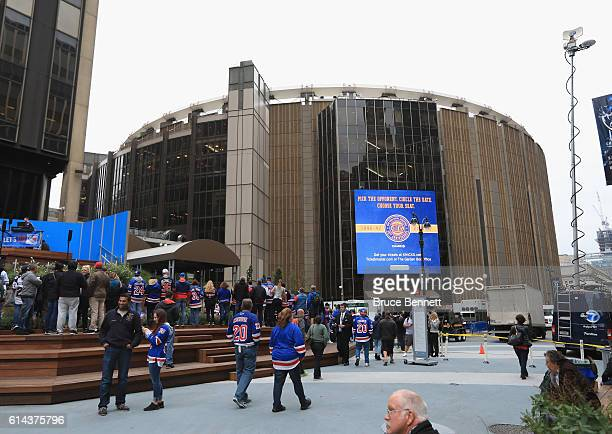Madison Square Garden Exterior Stock Pictures Royalty Free Photos