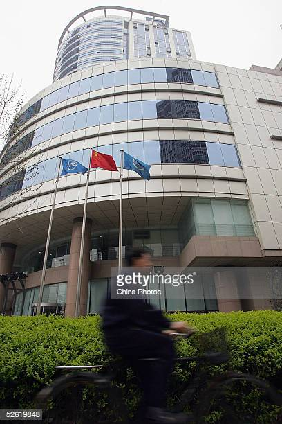 An exterior view of the office building of Shanghai Automotive Industry Corp is pictured on April 12 2005 in Shanghai China The Shanghai Automotive...