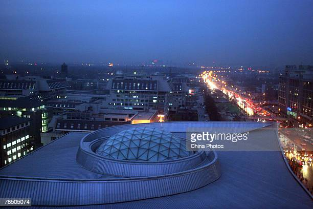 An general view of Peking University Gymnasium is seen during the Good Luck Beijing 2007 Volkswagen Pro Tour Grand Finals part of the 2008 Olympics...