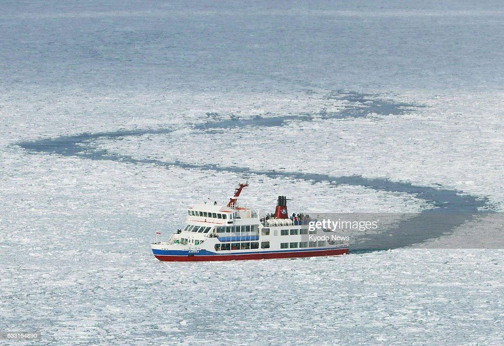 Drift ice in Okhotsk Sea observed with naked eye : News Photo