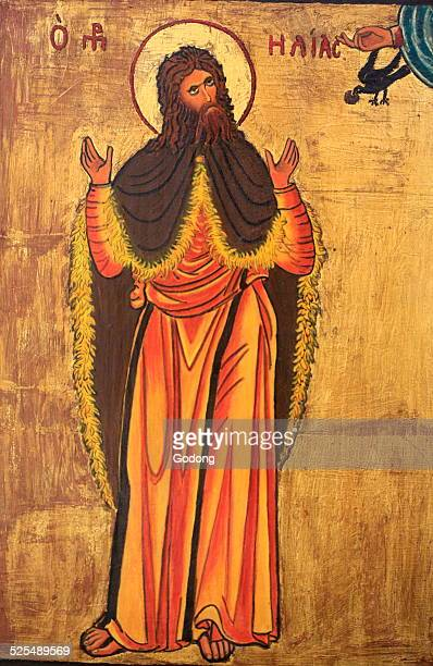 An icon of Elijah from Saint Catherine s Monastery