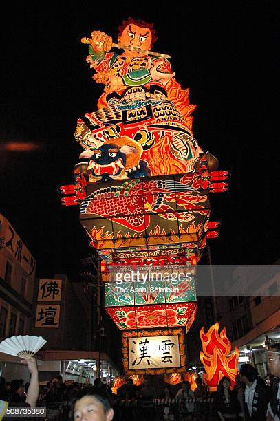 An illuminated float called 'Tachineputa' march on during the Tachineputa Festival on August 4 2005 in Goshogwara Aomori Japan