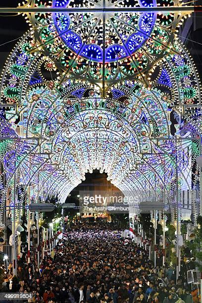An illuminated structure seen surrounding a fountain as a part of the 21th Kobe Luminarie on December 4 2015 in Kobe Japan This annual event...