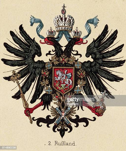 An illustration of the crest of the imperial family of Russia