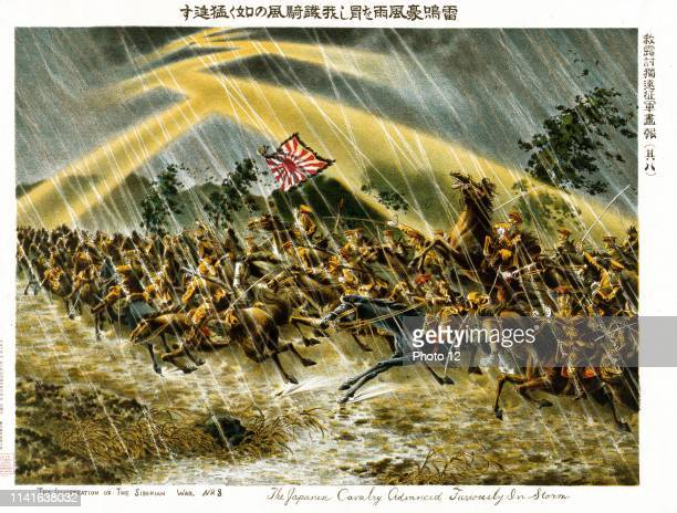An illustration of the Siberian War, The Japanese cavalry advanced furiously in storm, between 1910 and 1920.