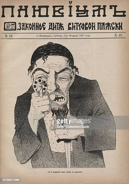 An image of a page from the Russian newspaper Pluvium, containing a racist caricature of a Jewish man holding a knife and pointing a gun, 1907. From...