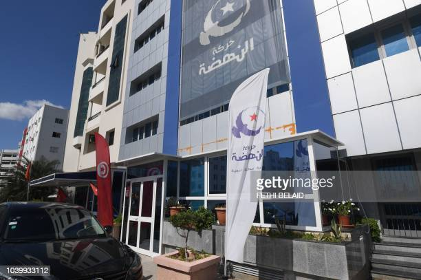 An image taken on September 25, 2018 shows the headquarters of the Tunisian Islamist party Ennahda in the capital Tunis. - Tunisian President Beji...