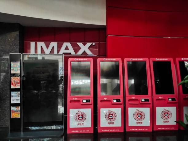 CHN: IMAX Cinema In Guangzhou