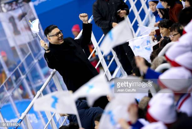 An impersonator of Kim Jongun President of North Korea during the Ice Hockey Women Preliminary Round match between Korea and Japan at Kwandong Hockey...