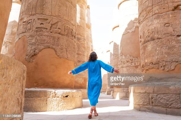 an incredible trip to egypt - temples of karnak stock pictures, royalty-free photos & images