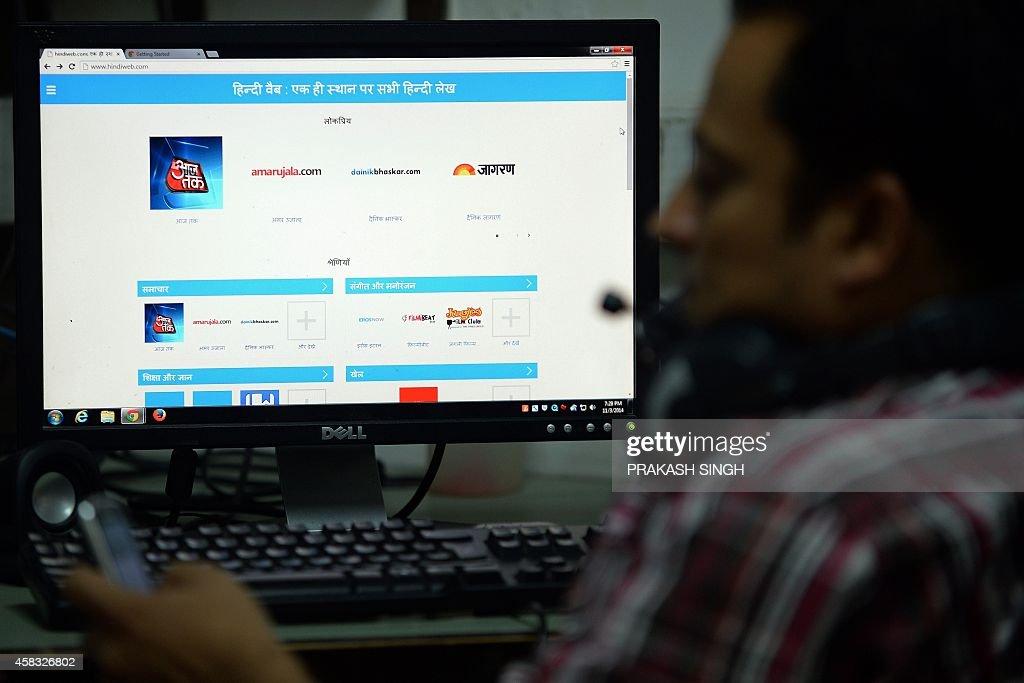 INDIA-US-INTERNET-GOOGLE-COMPANY-HINDI-TECH  : News Photo