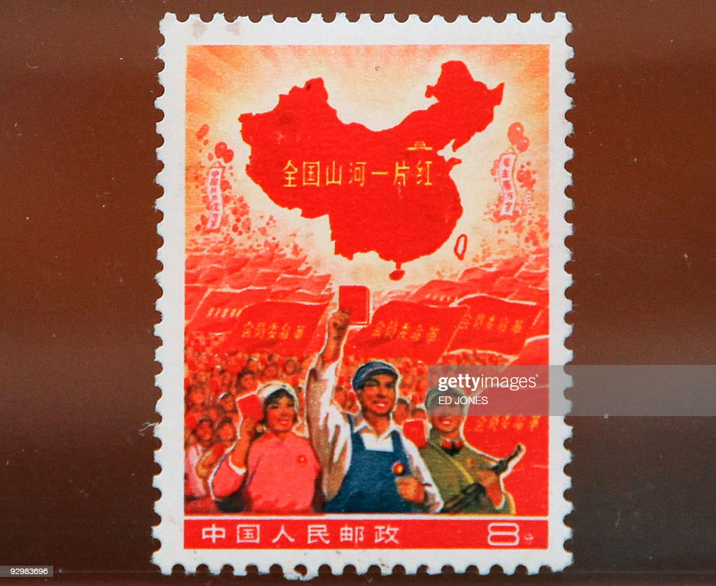 An indivuidual stamp entitled 'The Whole : News Photo