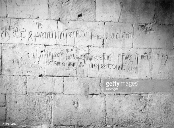 1350 An inscription on a wall of Ashwell Church Hertfordshire written during the epidemic of plague that swept through Europe in the middle of the...