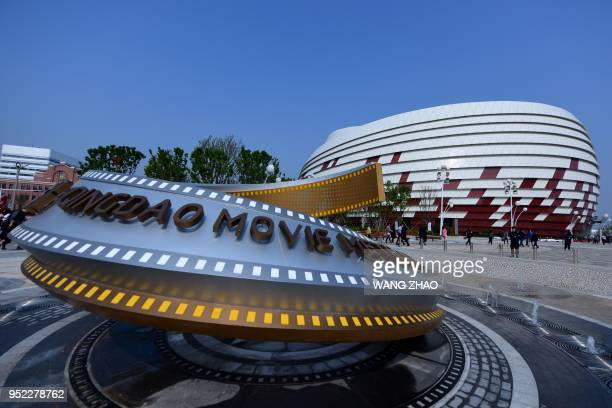 An installation is seen at the Wanda Qingdao Movie Metropolis in Qingdao China's Shandong province on April 28 2018 A massive 'movie metropolis'...