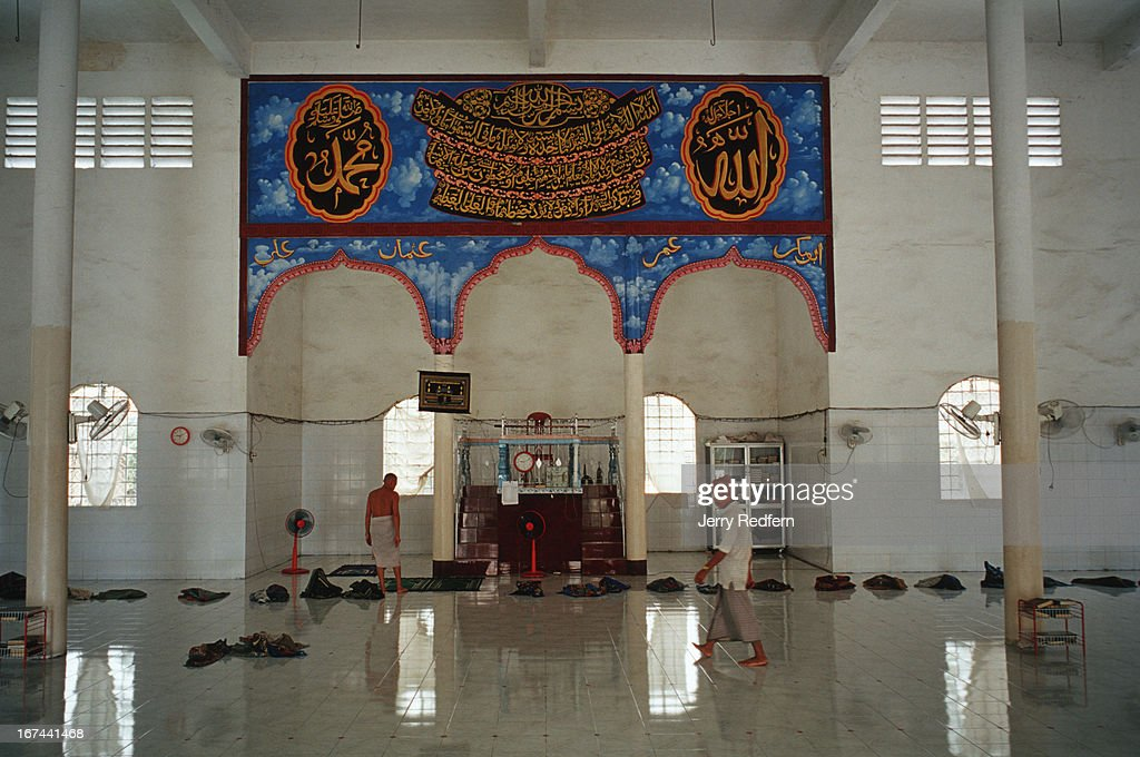 An interior view of the Mosque in Chrok Romet village, Kompong Chhnang, in preparation for Friday noon prayers..