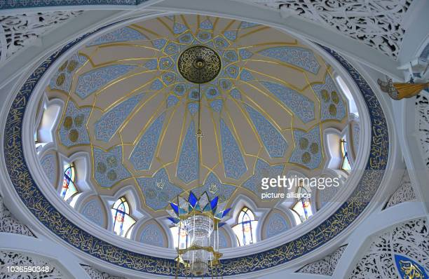 An interior view of the Qol Sharif mosque in the city of Kazan Russia 11 July 2015 Photo Marcus Brandt/dpa | usage worldwide