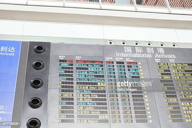An international arrivals board shows Malaysia Airlines Flight MH370 as being delayed at Beijing International Airport March 8 2014 in Beijing China...