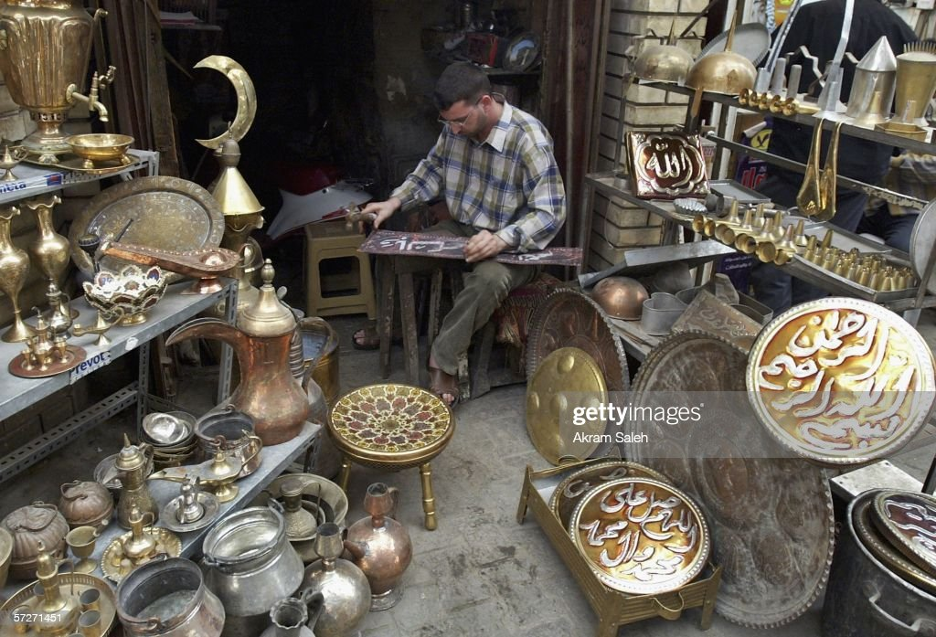 Iraqis Try To Have Normal Life Amid Violence : News Photo