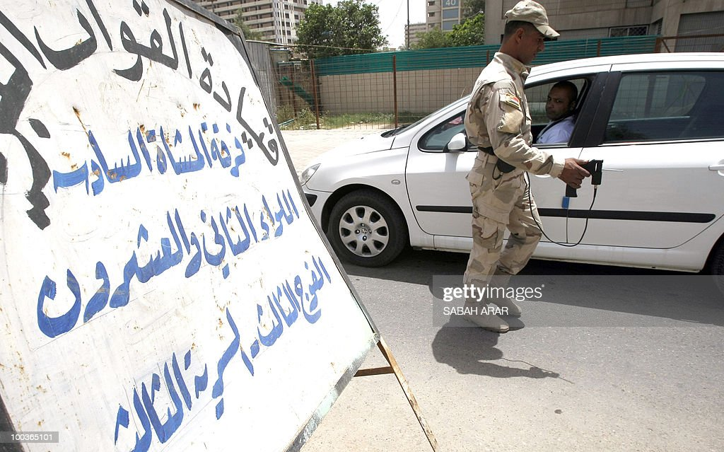 An Iraqi soldier inspects a car during a security check in one of Baghdad's residential neighbourhoods on May 24, 2010. Iraqi security forces were sharply criticised on May 22, a day after a car bomb in a market in central Iraq killed 30 people, in the worst attack to hit the country since May 10.
