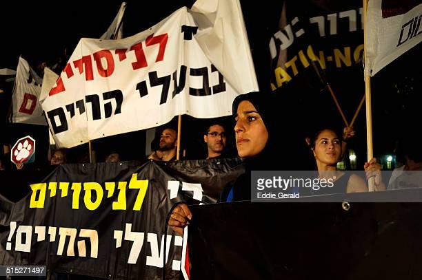An Israeli Arab woman taking part in a demonstration for animal rights in Tel Aviv on 20 September 2014