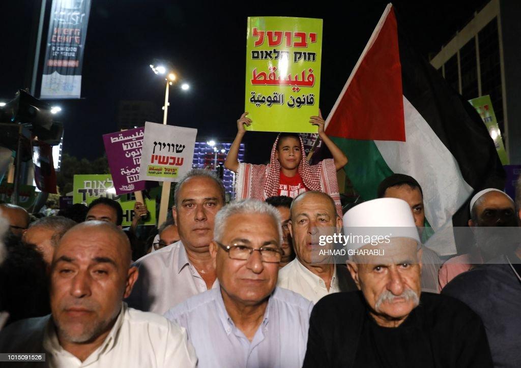 ISRAEL-POLITICS-MINORITIES : News Photo