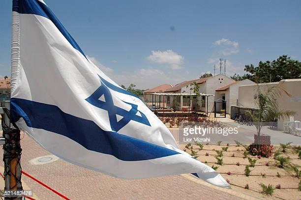 An Israeli flag is seen in the Gaza Strip settlement of Netzarim, Wednesday, 6 July, 2005.
