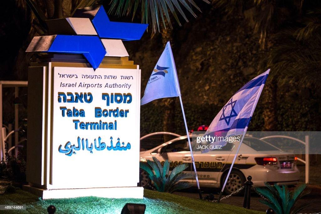 ISRAEL-EGYPT-UNREST-SINAI-BOMB-SKOREA : News Photo