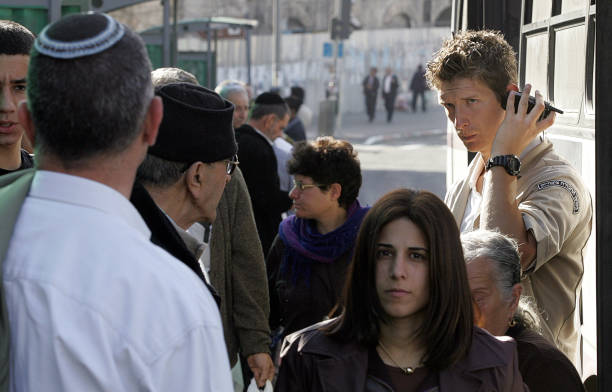 mediagettyimagescomphotosan israeli public tra - Transportation Security Officer