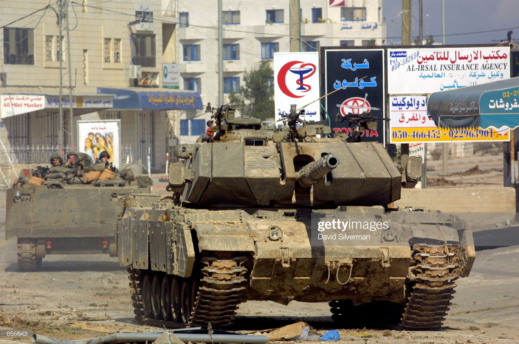 https://media.gettyimages.com/photos/an-israeli-tank-approaches-their-position-opposite-palestinian-leader-picture-id855642?s=2048x2048